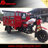 Chongiqng popular qualified small 3 wheel tricycle with loading rear box