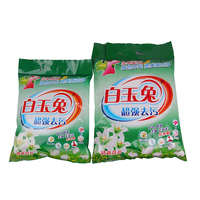 Free Sample Flower Smell Bulk Industrial Soap Detergent Washing Powder