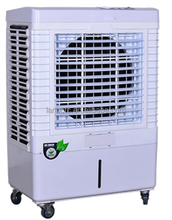 portable DC air cooler fan for room use