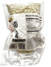 High Quality Fennel Seeds 7 OZ