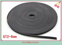 GT2 open ended timing belt for 3D printer