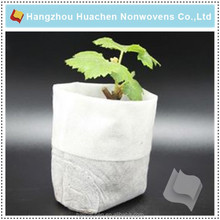 Eco-friendly Alibaba China Nonwoven Polypropylene Indoor Plant Pot Covers