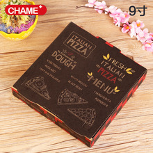 ACCEPT CUSTOM ORDER CORRUGATED paper pizza packaging box