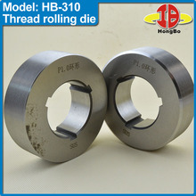 Thru-feed roller dies for HB-310 thread rolling machine pitch 0.6P hole diameter 50.5mmx30mm thickness