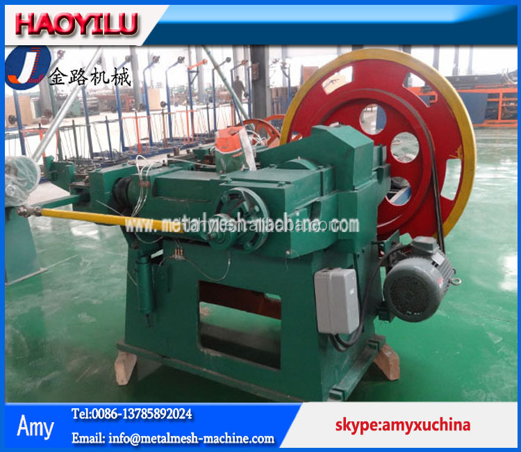 steel nail making machine hot sale!