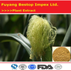 Yu Mi Xu Natural Plant Extract Dried Free Sample Stigma Maydis