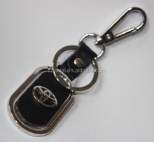 High Quality Auto Logos Leather Metal Key Chain With Custom Logo