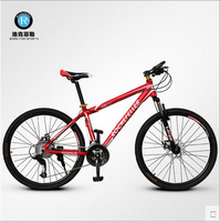 RF-R3 DOUBLE disc brake 21,24,27speed mountain bike