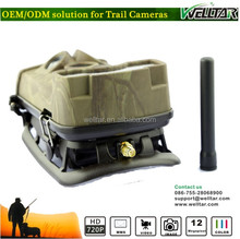 With Alarm System IR LED 940NM Spy Stealth Game Camera, SMS Remote Control And MMS/GSM/SMTP/GPRS