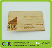 2016 promotion wooden business card with custom design