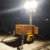 10M Hydraulic Lombardini diesel lighting tower with 4x1000W metal halide lights