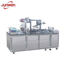 Facial Mask Box Film Wrapping Machine