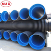 Underground French Drain/Corrugated Drainage Pipe Price