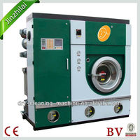 Commercial P-5 series fully enclosed green dry cleaning machine 2013(steam) for sale