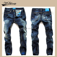 2016 New style jeans pent men wrinkled denim jeans straight leg pants