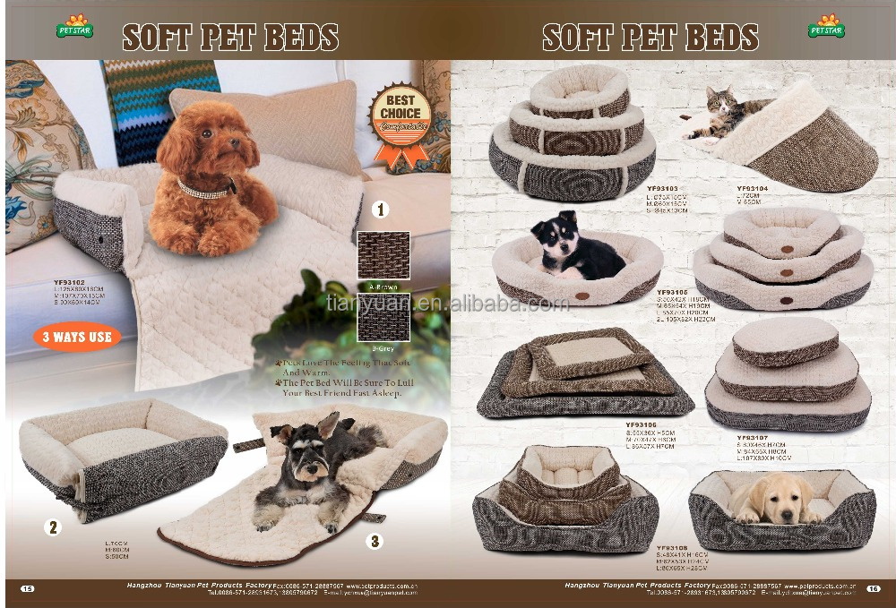stuffing pet dog beds pet product(YF80287)