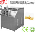 factory Food Proceessing high pressure homogenizer Machinery for making milk
