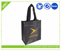 high quality promotional laminated black shopping bag non woven