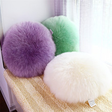 Hebei factory green white purple lamb fur cute small round long straight hair sheepskin luxrury shaggy pillow