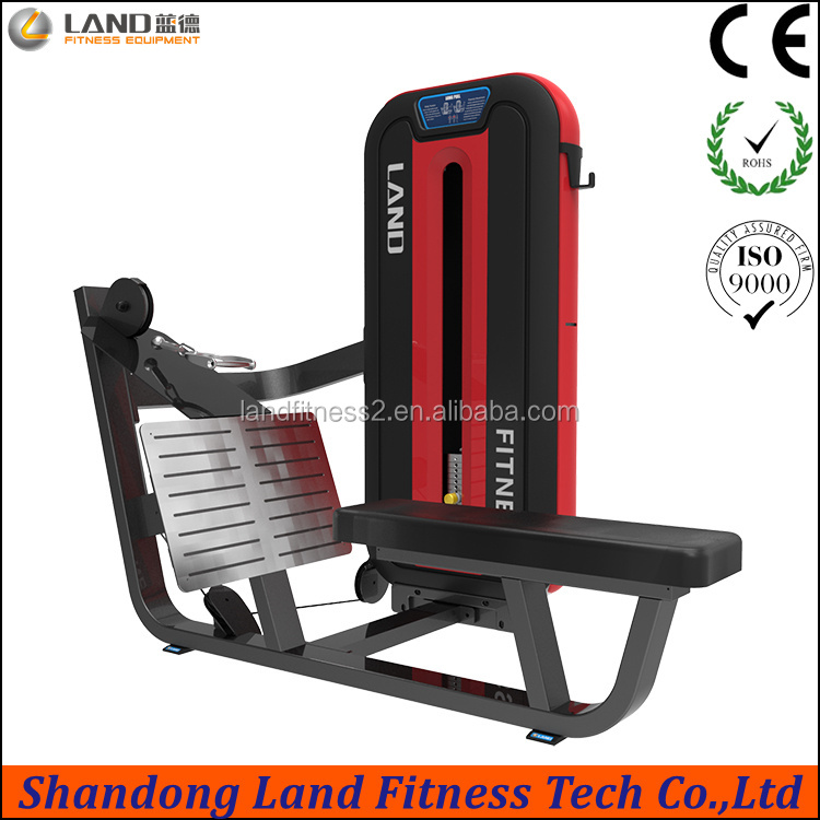 Factory direct supply commercial Long Pull/sports equipment/bodybuilding machine