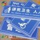 Romark Double color ABS advertising plastic boards abs sheet
