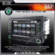 Car DVD Player WITSON Special Car DVD Player for SKODA CAR DVD