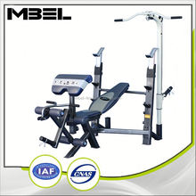 Second Hand WB8859 Weight Benches