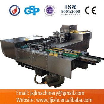 PK2010-8 Poker Carton Box Packing Machine