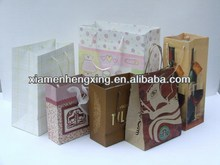 Paper bags with die cut handles/small brown paper bags with handles