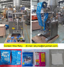 New Condition 15g, 30g Automatic Soap Powder Filling Machine in China / 0086-13916983251