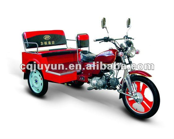 200cc passenger tricycle/200cc water-cooled three wheel motorcycle HL200ZK-3