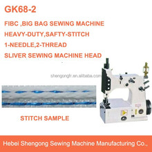 SHENPENG GK68-2 High-Performance Sewing Machine For Container Bag