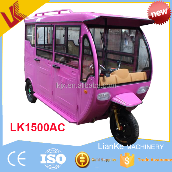 LK1500AC high performance-price ratio adult electric tricycle
