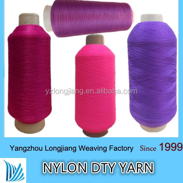 100% material nylon 100d semi dull 100d/4 nylon dty yarns for socks knitting