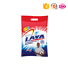 500g Biodegradable laundry powder Hand Cleaning Washing Powder Lava Powder