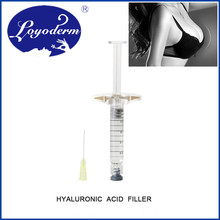 cosmetic/Care Croos-linked wrinkle filler hyaluronic acid price gel injection anti aging injectables