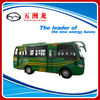 10-25 Seats Diesel Mini City Bus for sale