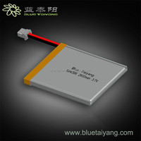 5843952600mAh rechargeable battery 4.2v