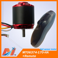 Maytech Electric Bike 6374 170KV Hall