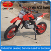 electric motor motorcycles mini chopper china