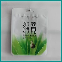 Laminated material facial mask plastic bags with high quality