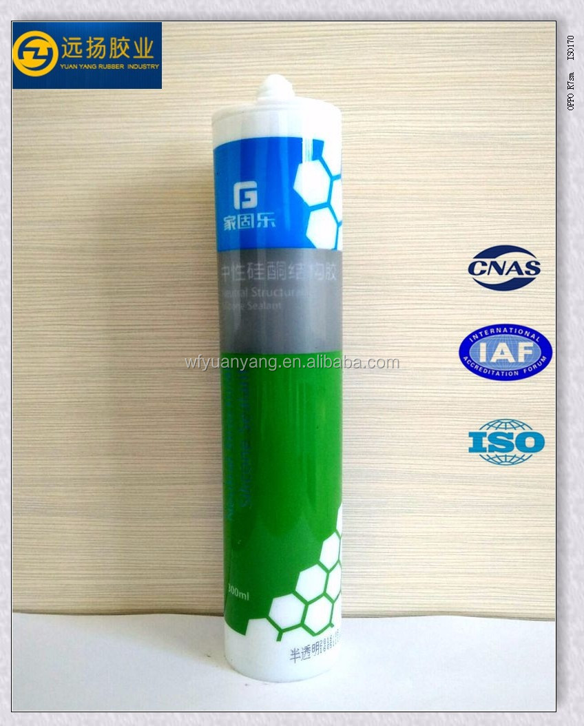 High Quality 995 Structural Liquid Silicone Sealant For Contruction
