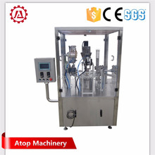 automatic 5-31ml high quality coffee powder/coffee stick filling packing machine