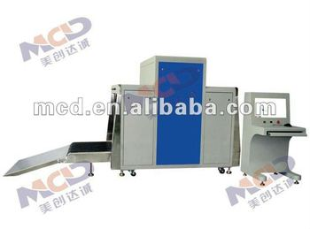 X-ray scanner for airport, train ,customs
