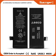 High quality phone mobile phone battery 5s 1560 mAh made in china