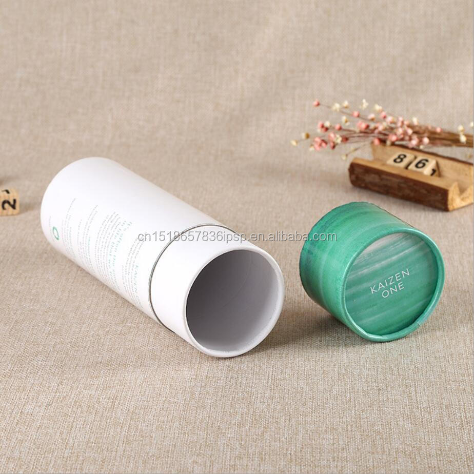Environmental coffee round box kraft paper can for coffee kraft paper tube