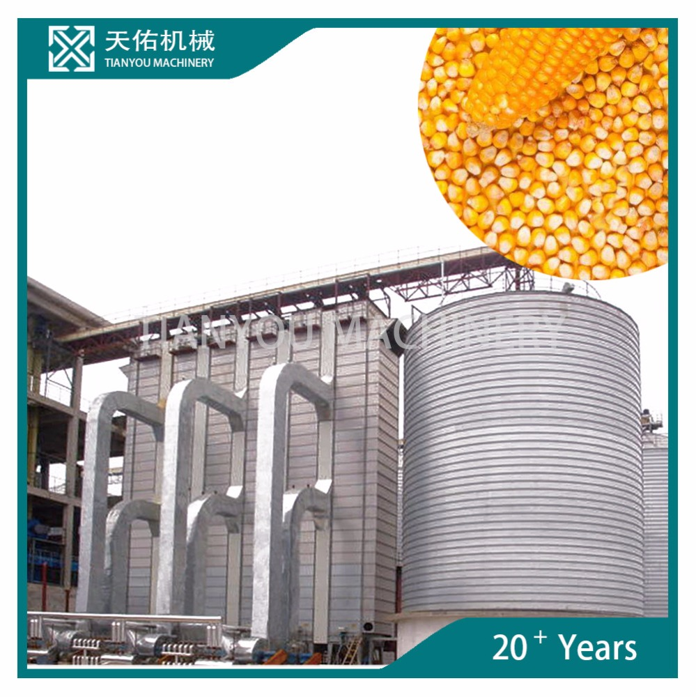 Grain Storage Silo with Drying System for Maize Corn Rice Wheat Soybean