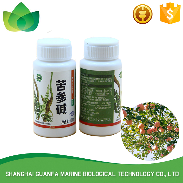 Pure Biological Agents Safety Odorless Insecticide