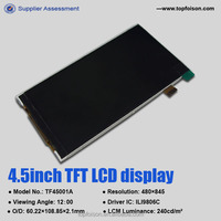 OEM&ODM 4.5inch lcd screen display for nokia n9 for air-condition display