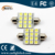 KEEN 12V 5050 LED Festoon Bulbs 12SMD C5W Car Light Bulb White 42MM